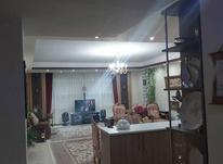 فروش آپارتمان 127 متر در فلکه چهارم و پنجم در شیپور-عکس کوچک