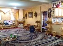 فروش آپارتمان 125 متر در فلکه چهارم و پنجم در شیپور-عکس کوچک
