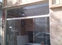 160متر مغازه حاشیه هنرستان جهت کترینگ در شیپور-عکس کوچک