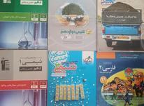 کتاب های کنکور تجربی تهران در شیپور-عکس کوچک