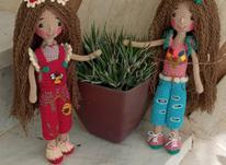 عروسک بافتنی در شیپور-عکس کوچک