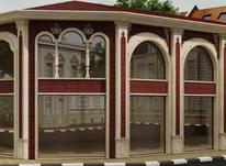 مغازه 58 متری نوساز قابل تهاتر در مسجدجامع در شیپور-عکس کوچک