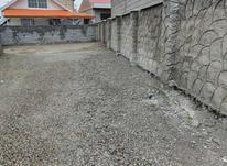 فروش زمین مسکونی 210 متر در آستانه اشرفیه در شیپور-عکس کوچک