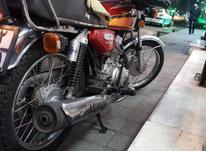 رهرو مدل 95  در شیپور-عکس کوچک