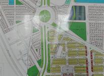 فروش زمین فاز دوم فرهنگیان در شیپور-عکس کوچک