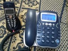 گوشی تلفن و بی سیم دوقلو در شیپور