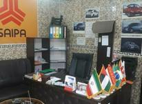 ثبت نام وام گسترش خودروکاران در شیپور-عکس کوچک
