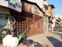 فروش ملک تجاری بر اتوبان 300 متر مربع  در شیپور
