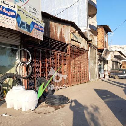 فروش ملک تجاری بر اتوبان 300 متر مربع  در گروه خرید و فروش املاک در مازندران در شیپور-عکس1